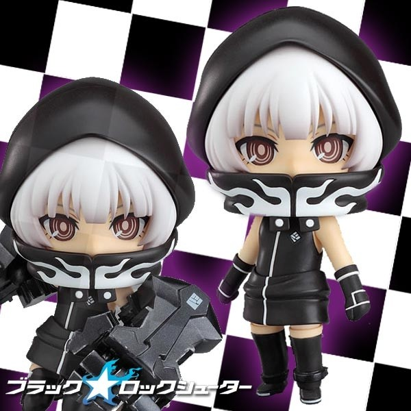 Black Rock Shooter: Strength - Nendoroid