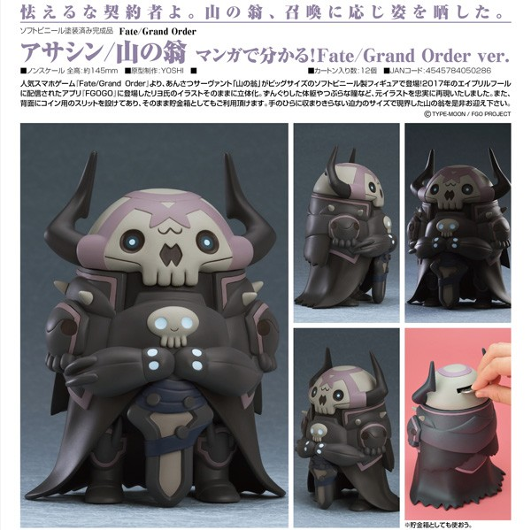 Fate/Grand Order: Assassin/King Hassan Vinyl Spardose