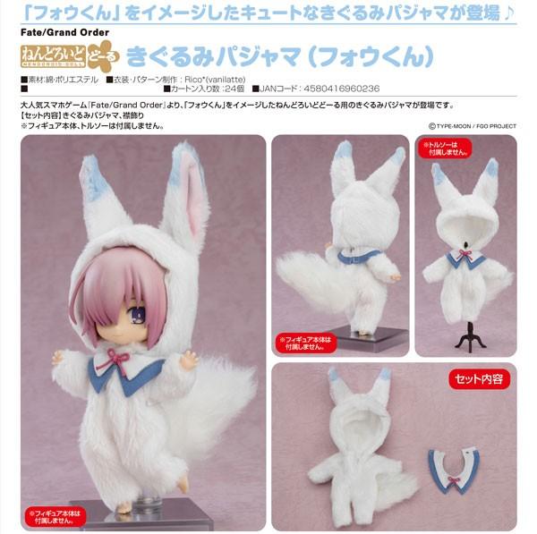 Fate/Grand Order: Kigurumi Pajamas (Fou-kun) - Nendoroid Doll Zubehör-Set
