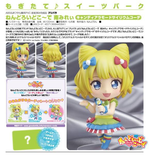 PriPara: Nendoroid Co-de Mirei Minami Candy Alamode Cyalume