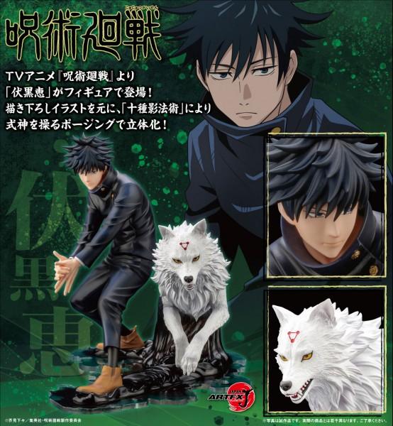 Jujutsu Kaisen: ARTFXJ Megumi Fushiguro Bonus Edition 1/8 Scale PVC Statue