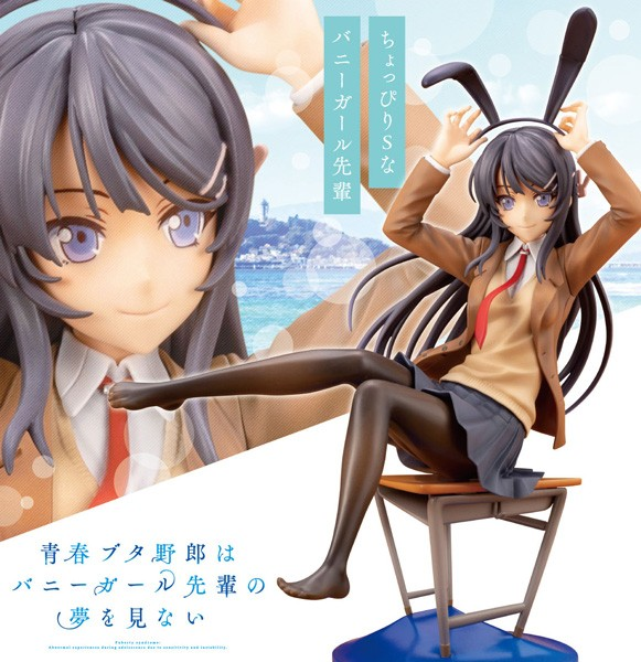Rascal Does Not Dream of Bunny Girl Senpai: Mai Sakurajima 1/8 Scale PVC Statue