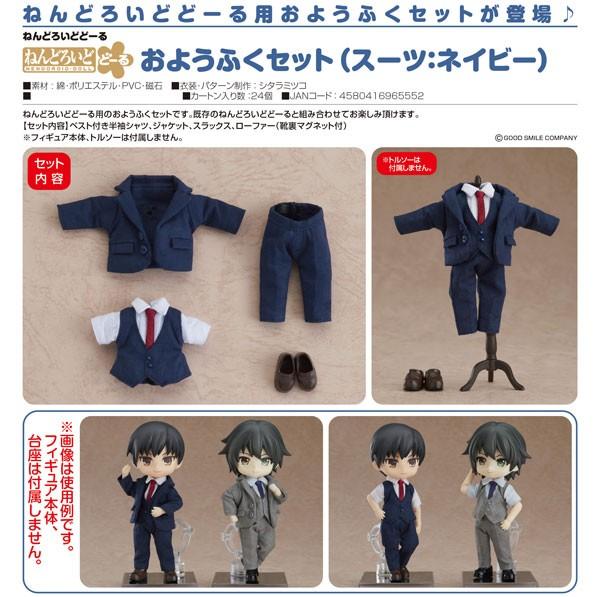 Original Character Outfit Zubehör-Set Suit - Navy für Nendoroid Doll