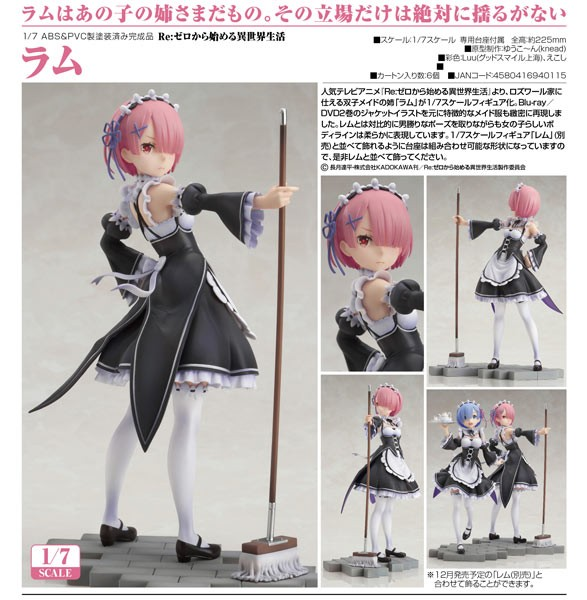 Re:ZERO -Starting Life in Another World: Ram 1/7 Scale PVC Statue