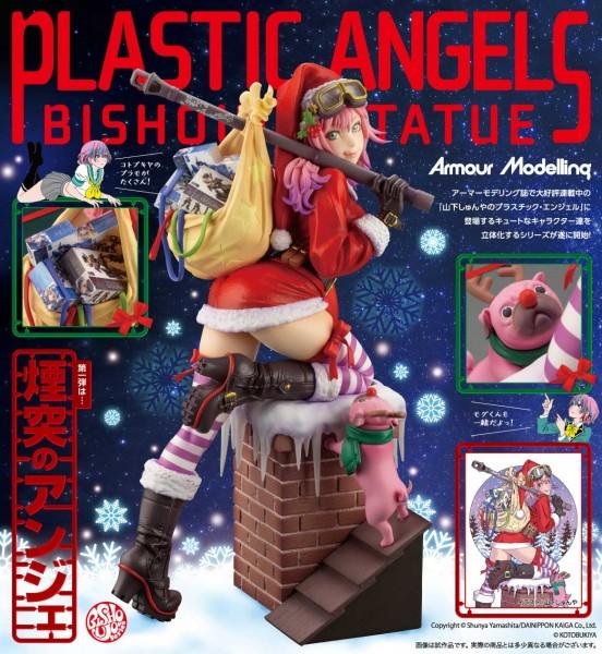 Plastic Angels: Bishoujo Anje Come Down The Chimney 1/7 Scale PVC Statue