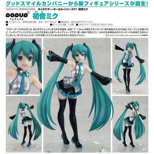 Vocaloid 2: Miku Hatsune Pop up Parade non Scale PVC Statue