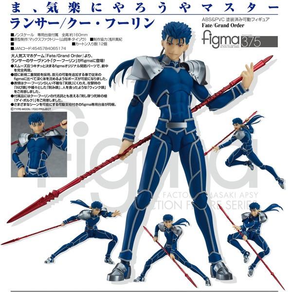 Fate/Grand Order: Lancer/Cu Chulainn - Figma