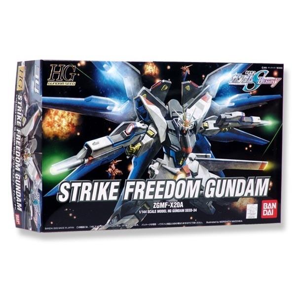 Gundam Seed Destiny - HG Strike Freedom Gundam 1/144