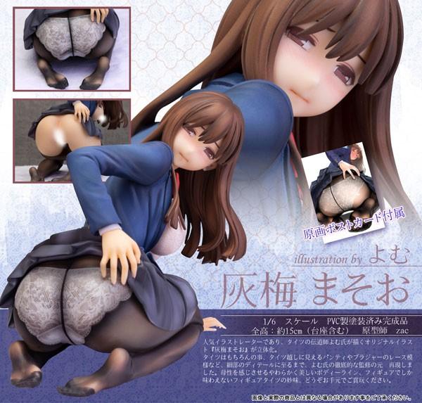 Original Character: Haiume Masoo by Yomu 1/6 Scale PVC Statue