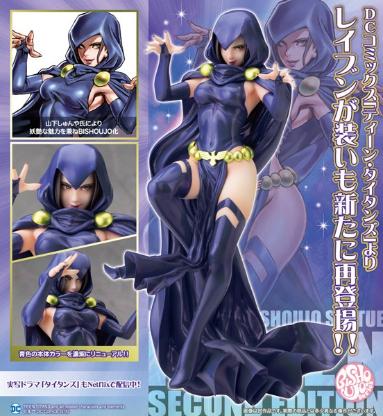 DC Comics: Raven 2nd Edition Bishoujo 1/7 Scale PVC Statue