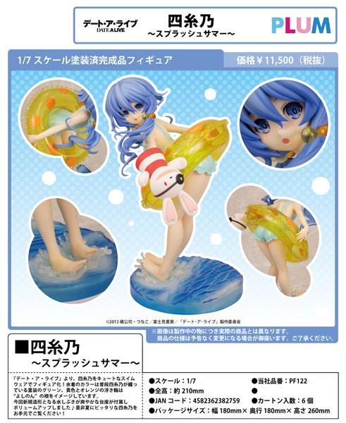 Date A Live: Yoshino Splash Summer Ver 1/7 PVC Statue