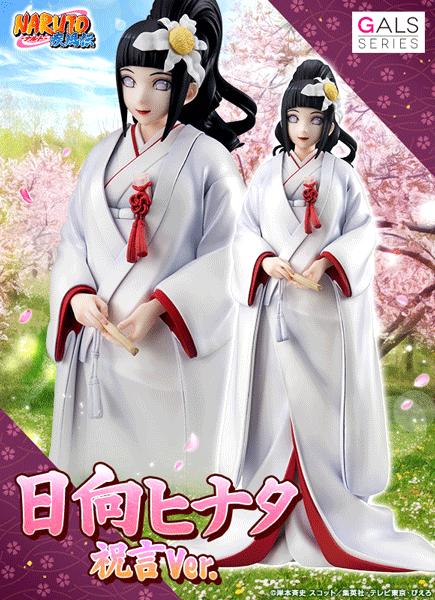 Naruto Gals: Hinata Wedding Ver. non Scale PVC Statue