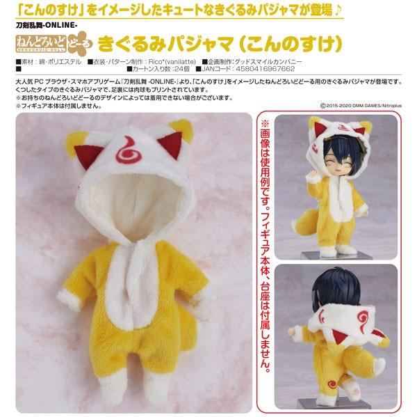 Original Character Kigurumi Pajamas (Konnosuke) Zubehör für Nendoroid Doll