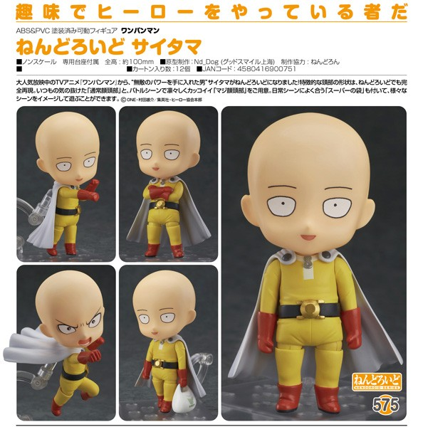 One-Punch Man Saitama- Nendoroid