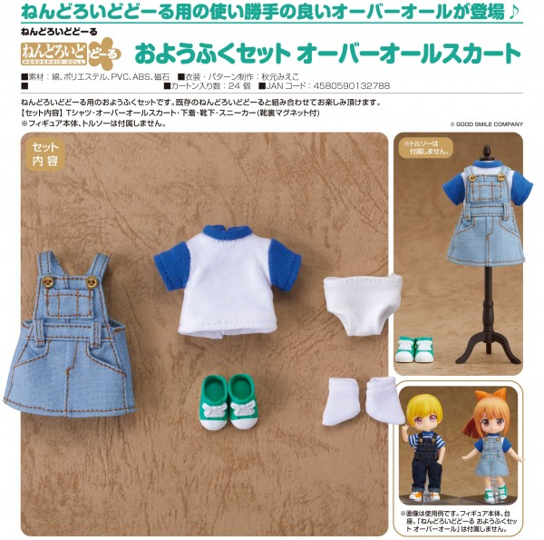 Original Character Overall Skirt Outfit Zubehör-Set für Nendoroid Doll
