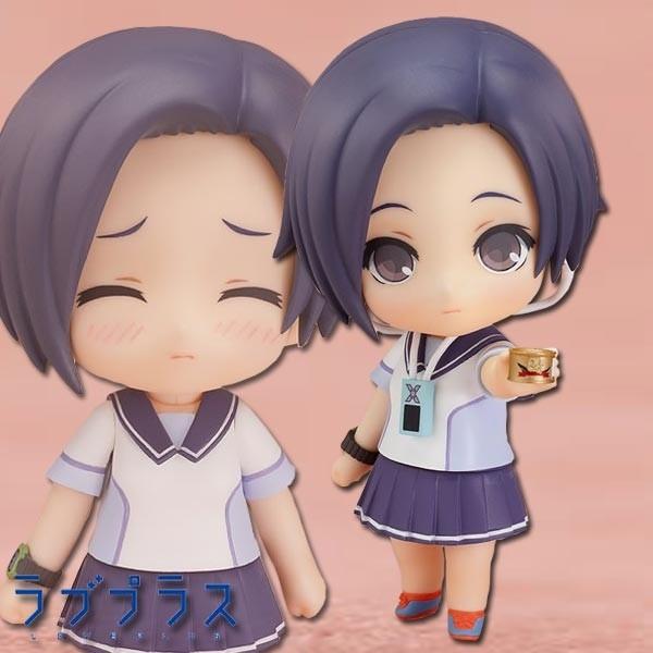 Love Plus: Nendoroid Rinko Kobayakawa
