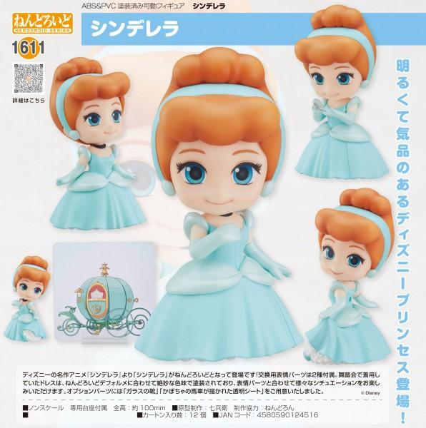 Cinderella: Cinderella - Nendoroid