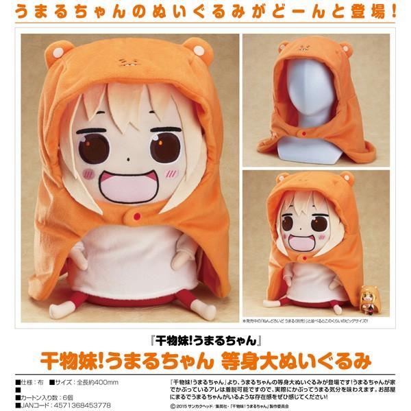 Himouto! Umaru-chan: Umarn-chan Life-Size Plüschfigur