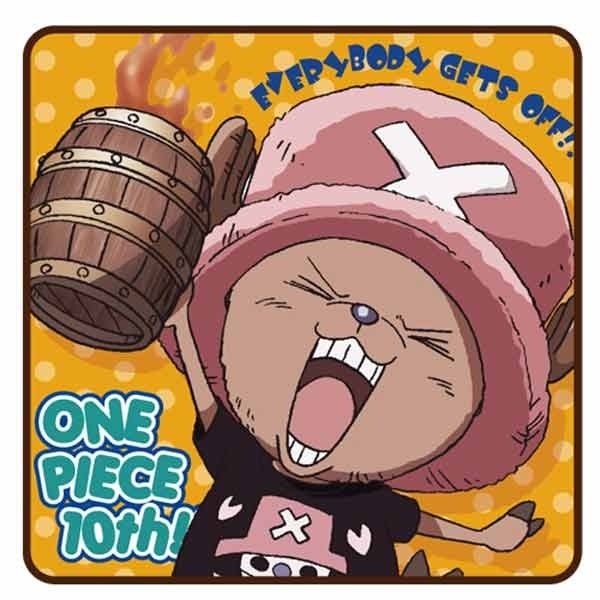 One Piece: 10th Anniversary Hand Towel