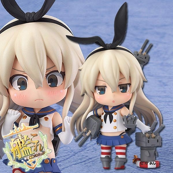 Kantai Collection: Shimakaze - Nendoroid
