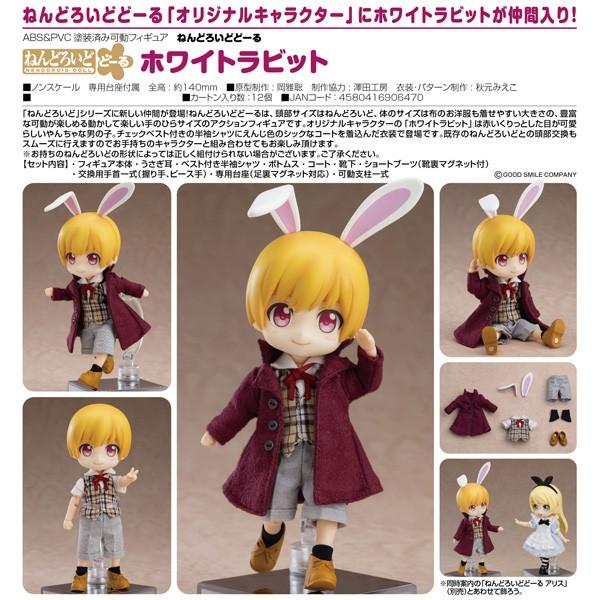 Original Character White Rabbit Nendoroid Doll
