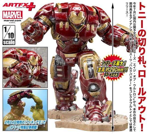 Avengers Age of Ultron: Hulkbuster Iron Man 1/10 ARTFX+ Statue