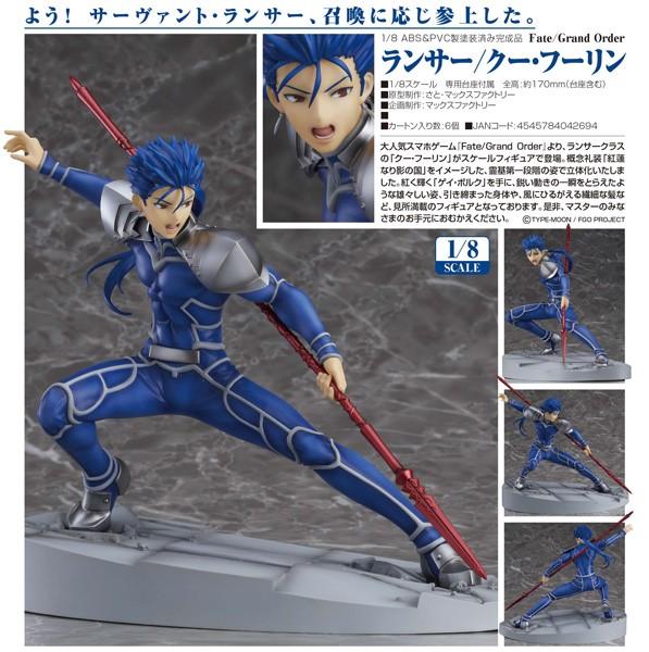 Fate/Grand Order:Lancer/Cu Chulainn 1/8 Scale PVC Statue