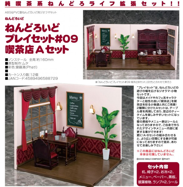 Nendoroid Play Set #09: Cafe Set A