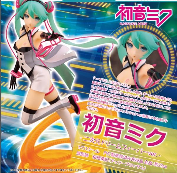 Vocaloid 2: Miku Hatsune Nijigen Dream Fever Ver. 1/7 Scale PVC Statue