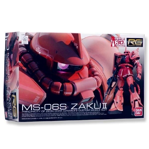 Gundam - RG MS-06S Zaku II Char Aznable Custom Model 1/144