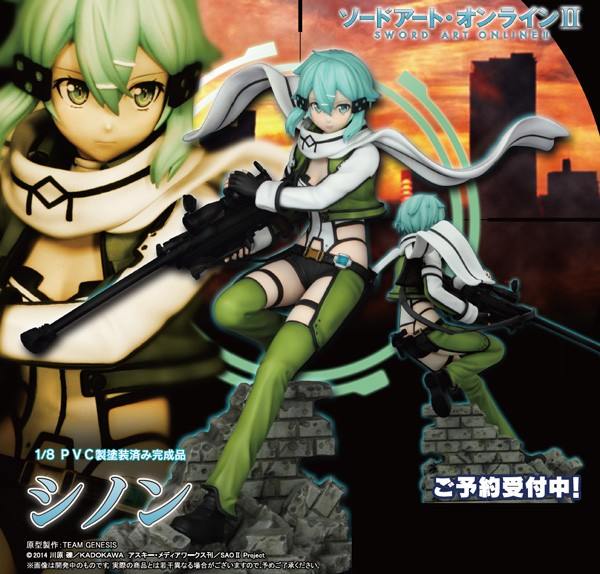 Sword Art Online: Sinon 1/8 Scale PVC Statue