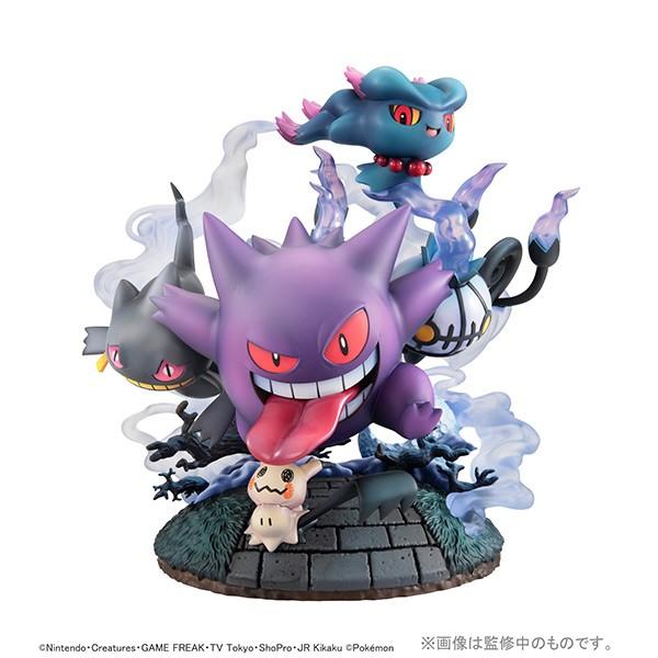 Pokémon: G.E.M.EX Series Ghost Type Gathering non Scale PVC Statue