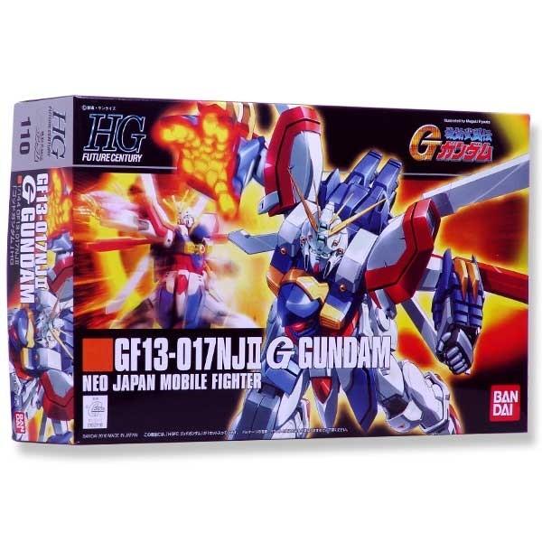 G Gundam - HGFC G Gundam 1/144