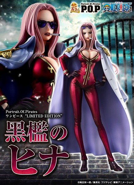 One Piece: Excellent Model P.O.P Hina 1/8 Scale PVC Statue