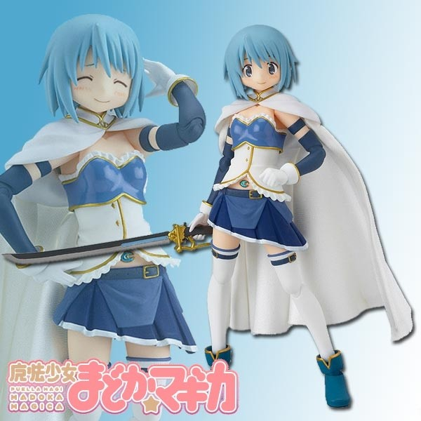 Puella Magi Madoka Magica: Sayaka Miki - Figma