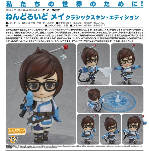 Overwatch: Mei Classic Skin Edition - Nendoroid