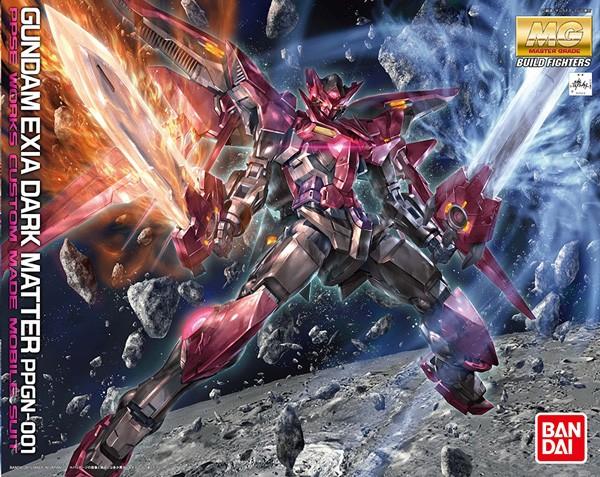 Gundam Built Fighter - MG Gundam Exia Dark Matter Grade 1/100