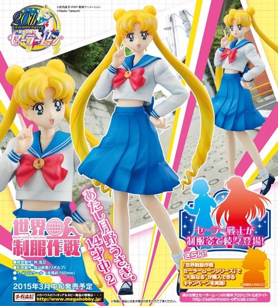 Sailor Moon: Usagi Tsukino 1/10 Scale PVC Statue
