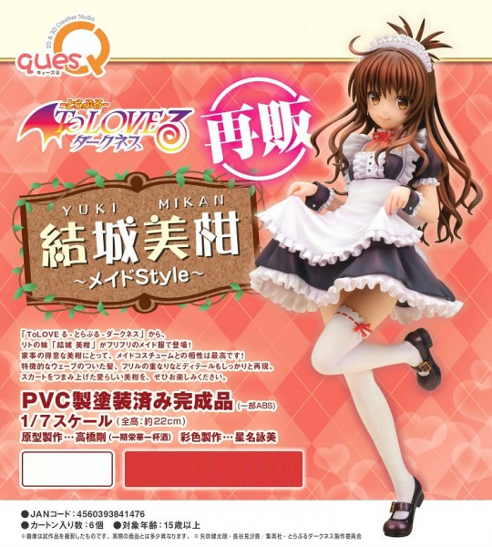 To Love Ru Darkness: Mikan Yuuki Maid Style 1/7 Scale PVC Statue