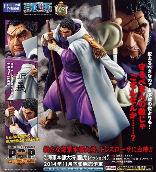 One Piece: Excellent Model P.O.P Admiral Fujitora 1/8 Scale PVC Statue