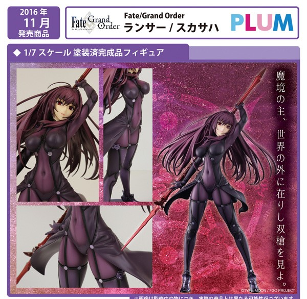 Fate/Grand Order: Lancer / Scathach 1/7 Scale PVC Statue