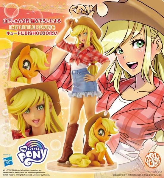 Mein kleines Pony: Bishoujo Applejack 1/7 Scale PVC Statue