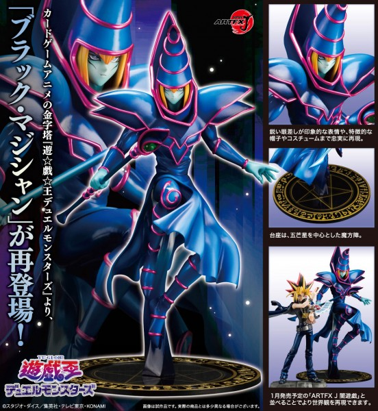 Yu-Gi-Oh!: Dark Magician 1/7 Scale PVC Statue