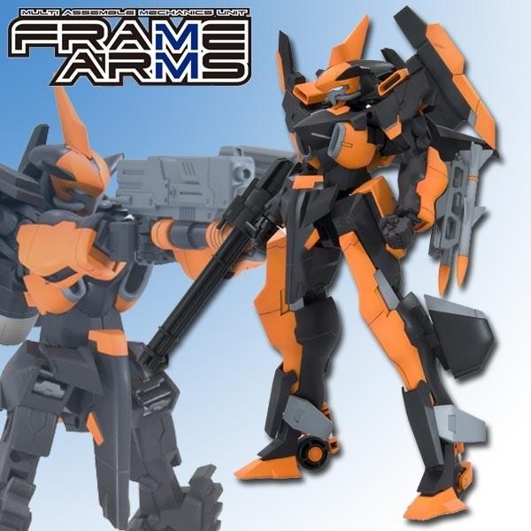 Frame Arms - SSA-16D Khanja 1/100 Model-Kit