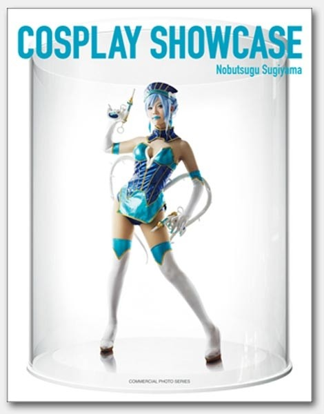 Cosplay Showcase Nobutsugu Sugiyama