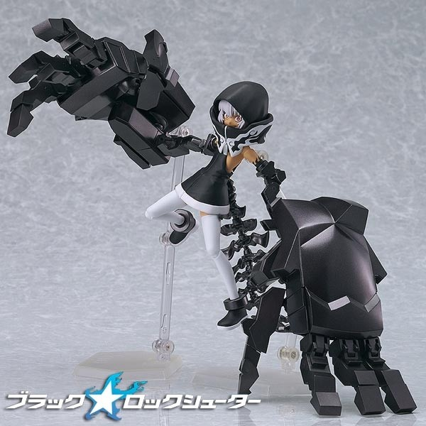 Black Rock Shooter Strength TV ANIMATION ver. - Figma