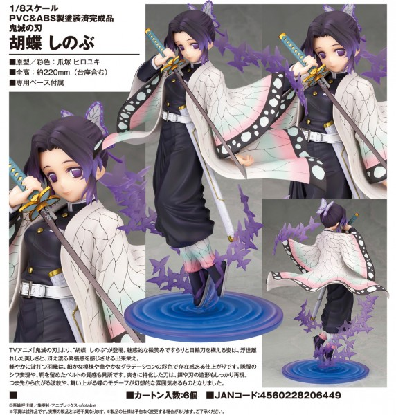 Demon Slayer: Kimetsu no Yaiba: Shinobu Kocho 1/8 Scale PVC Statue