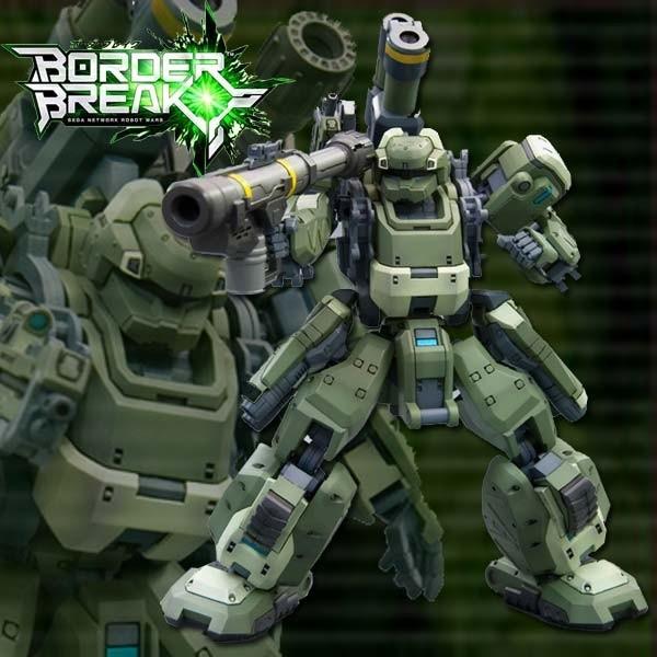 Border Break - Heavy Guard II 1/35 Model-Kit