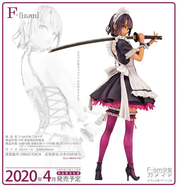 Original Character: Shoujo Katana Maid by F-ism 1/6 Scale PVC Statue