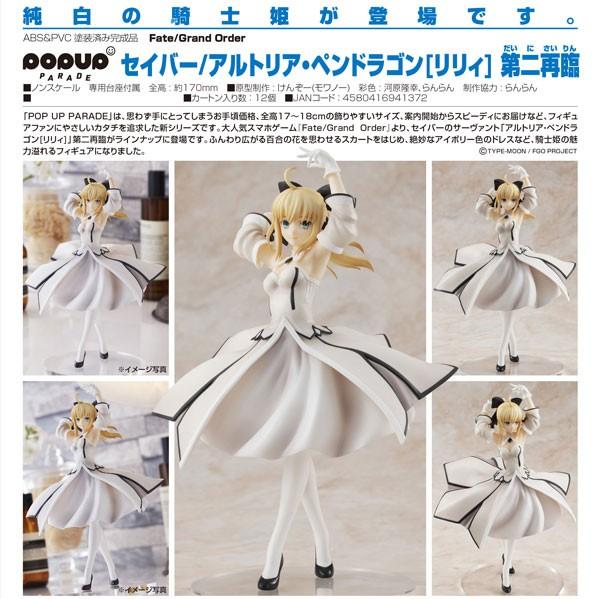 Fate/Grand Order: Pop Up Parade Saber/Altria Pendragon (Lily) Second Ascension non Scale PVC Statue